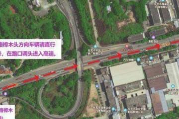 东莞虎岗高速4个收费站交通管制至6月司机需绕行