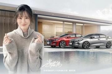 惠若琪代言长安轿车并携手长闲适动PLUS燃擎上市