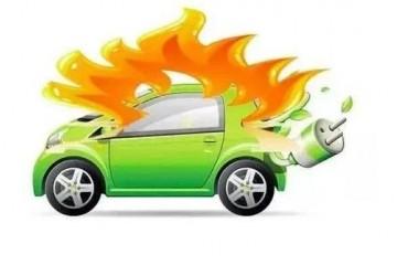 是时分应对新能源轿车安全焦虑了