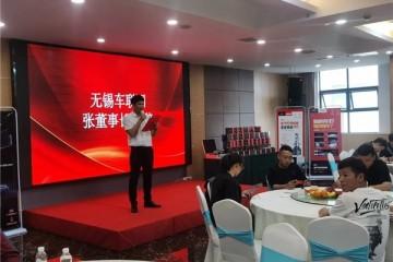 鼎易·夜精灵爆品发布会在无锡车联网13周年庆典中成交火爆
